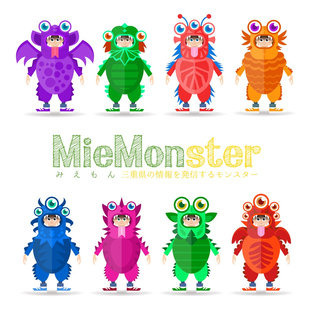 MieMonster-web